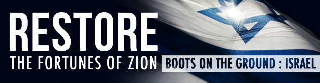 Boots on the Ground Israel