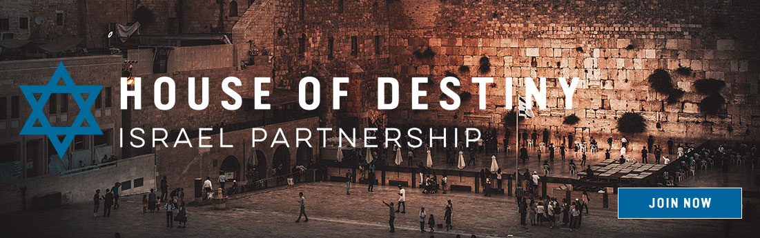 Israel Partnership